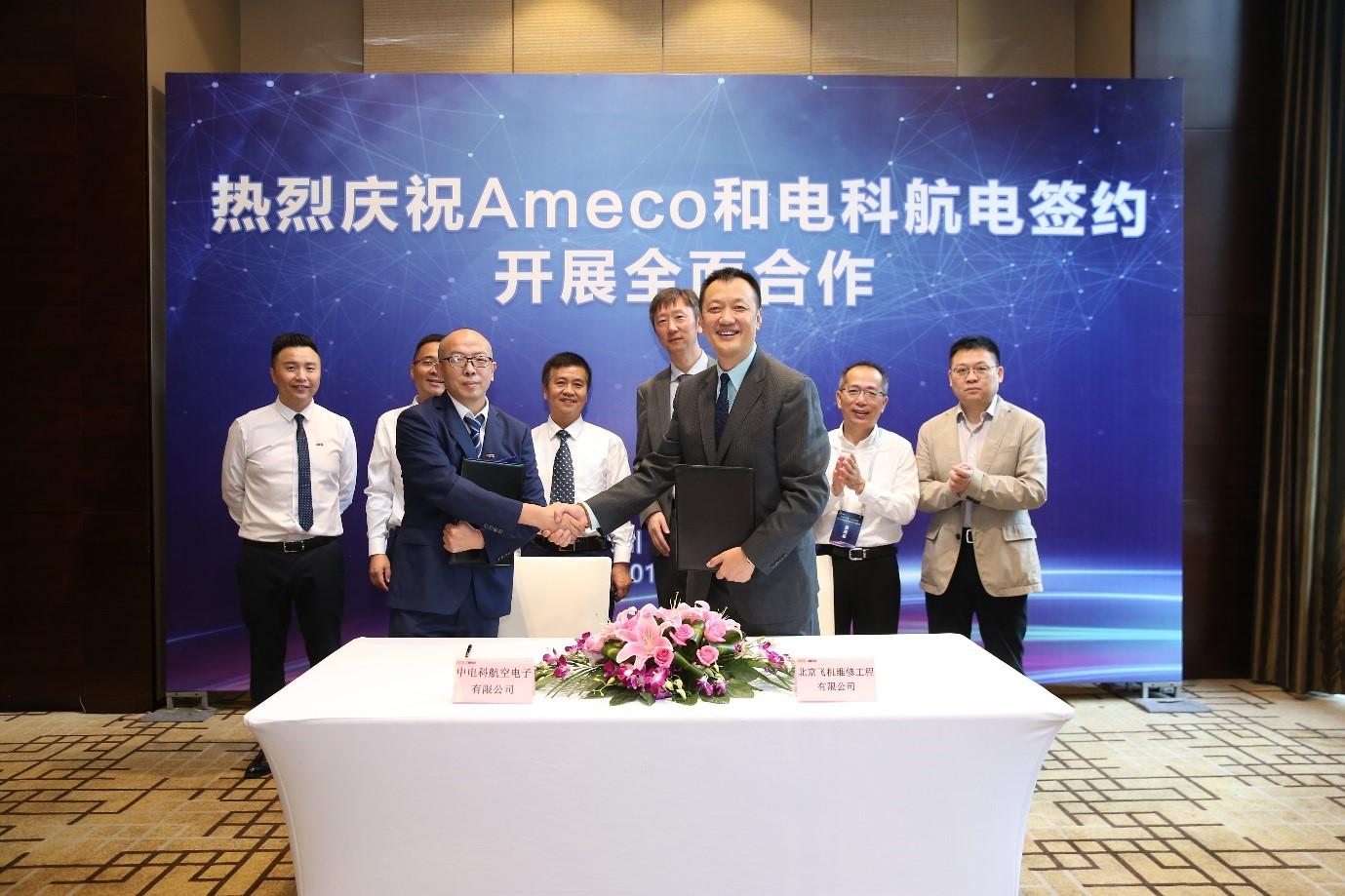 Ameco与电科航电签约合作