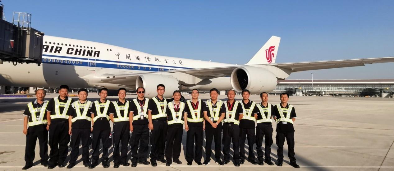 Ameco大兴机场航线维修能力获得CAAC和EASA批准